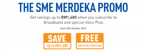 unifi business fibre promotion